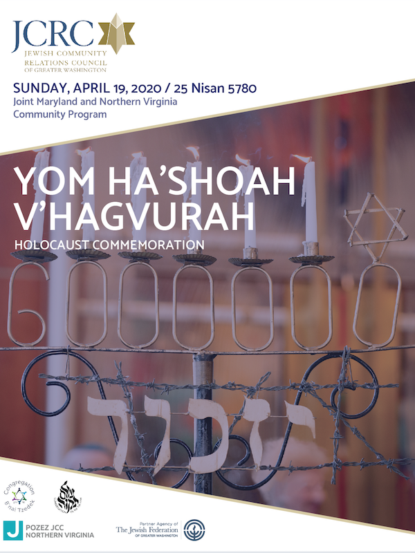 2020 Community Wide Yom HaShoah Program