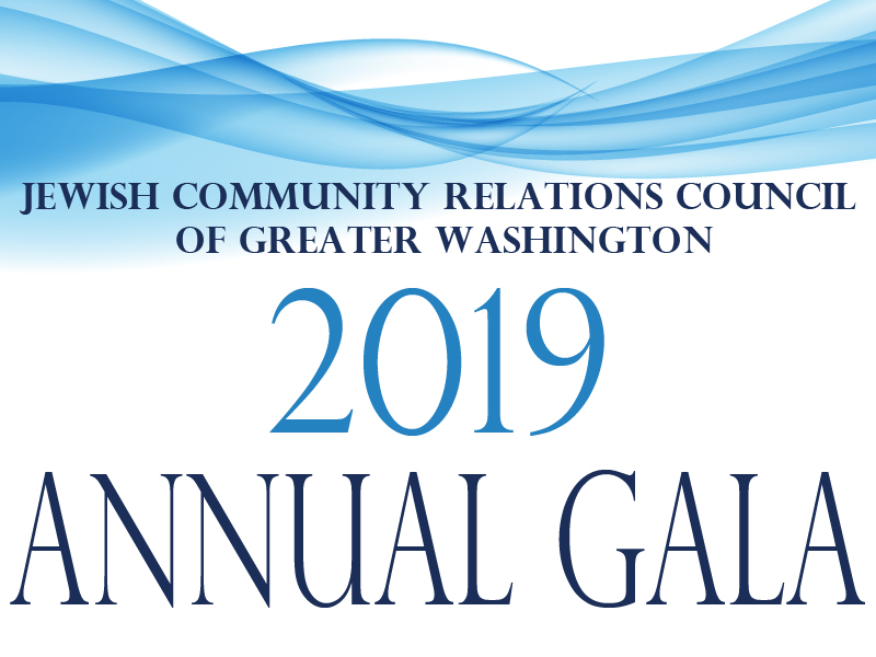 2019 Gala call out image for website