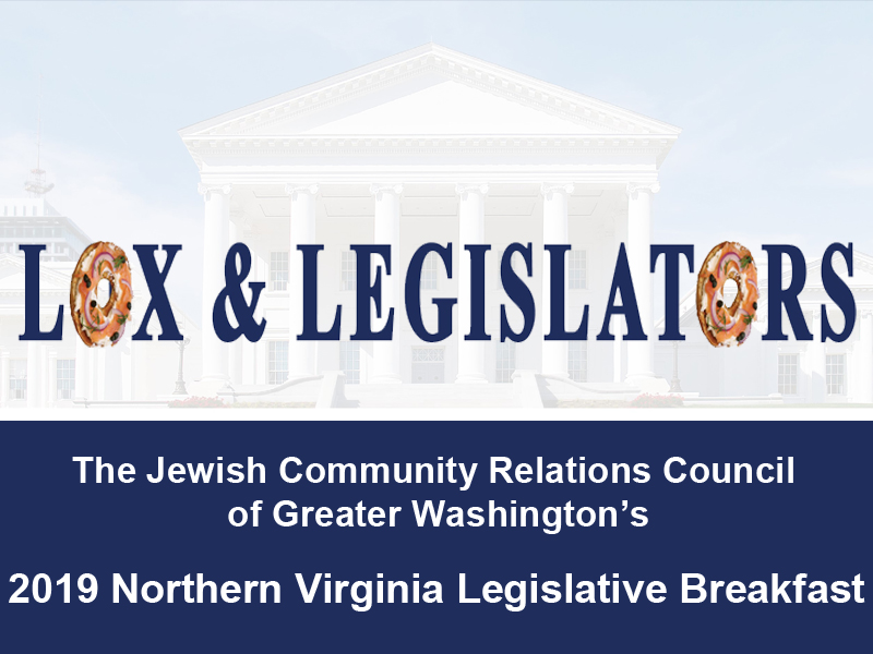 2019 VA Legislative breakfast Call Out